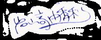Signature of Yukari Iwasaki, blogger of Inner Child Playground